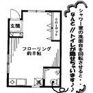 ハイツ坂町 / 202 部屋画像1