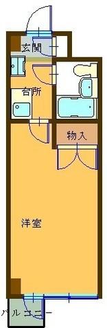 雅ビル / 1階 部屋画像1