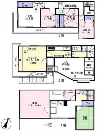 目黒区三田2丁目戸建 / 1階 部屋画像1