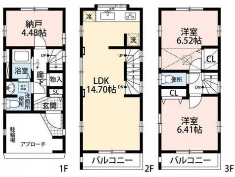 高輪2丁目戸建 / 1階 部屋画像1