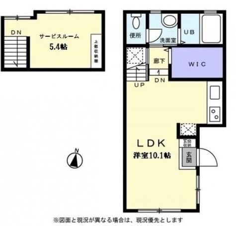 Liberty Bell(リバティベル) / 2階 部屋画像1