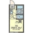 ネクサスホーム川崎 / 105 部屋画像1