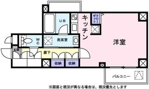 ラ・ステージ坂町 / 102 部屋画像1