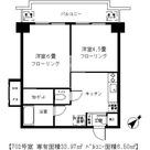 プチモンド四谷 / 702 部屋画像1