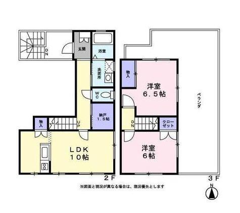 白金6丁目テラスハウス / 2階 部屋画像1