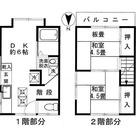 北品川2丁目貸家(大塚宅) / 1f 部屋画像1