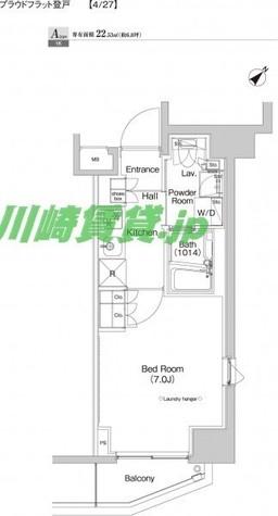 プラウドフラット登戸 / 801 部屋画像1