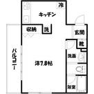 鶴見 12分マンション / 202 部屋画像1