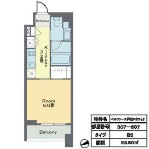 ベルファース戸越スタティオ / Bタイプ 部屋画像1