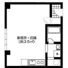 ウェルハウス芝 / 102 部屋画像1