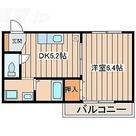神部ハイツ / 101 部屋画像1