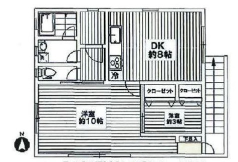 下目黒4丁目新築アパート / 2階 部屋画像1