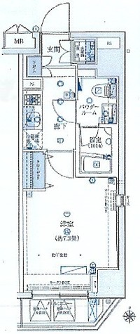 ルクシェール横濱 / 5階 部屋画像1