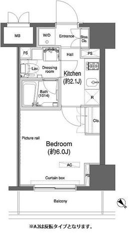 カスタリア大森Ⅱ / 3階 部屋画像1