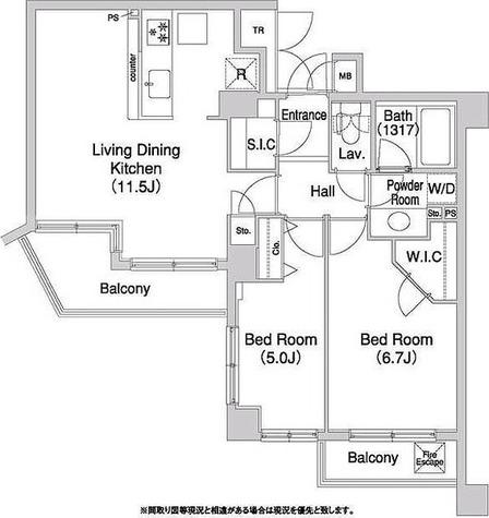 コンフォリア碑文谷 / 2LDK(59.21㎡) 部屋画像1