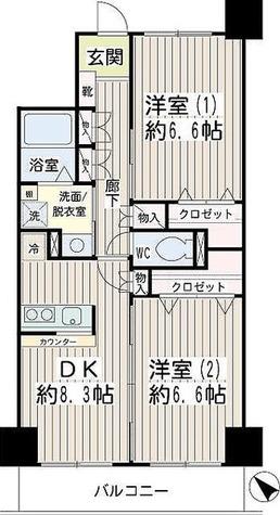 スカイ61 / 2DK(52.87㎡) 部屋画像1