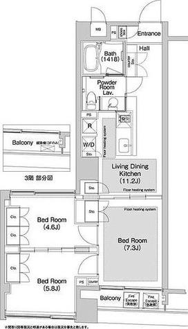 イプセ渋谷(IPSE渋谷) / 3階 部屋画像1