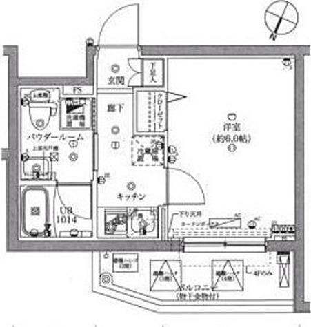 スパシエガーデン川崎梶ヶ谷 / 1K(20.50㎡) 部屋画像1