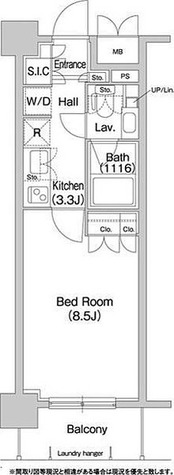 コンフォリア両国サウス / 1K(26.91㎡) 部屋画像1