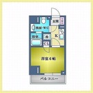 アヴァンツァーレ川崎EAST / 1K(21.37㎡) 部屋画像1