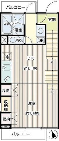 フレッグ自由が丘EL (緑が丘2) / Dタイプ 部屋画像1