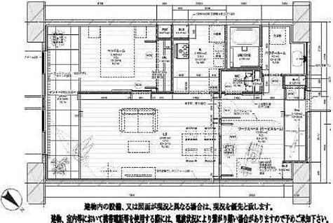 ドゥーエ南長崎 / 1LDK(70.88㎡) 部屋画像1