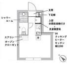 レスタ大井町 / 1R(16.01㎡) 部屋画像1