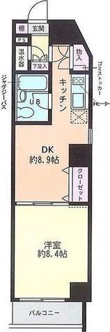 ラ・レジダンス・ド・白金台 / 1DK(38.75㎡) 部屋画像1