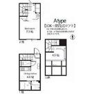 ハーミットクラブハウス大森山王 / Aタイプ(30.25㎡) 部屋画像1