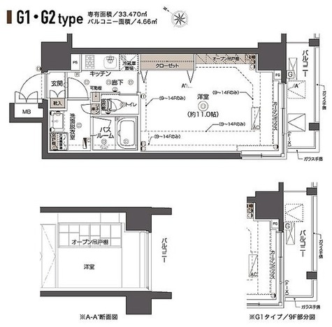 ZOOM西五反田 / Gタイプ(33.47㎡) 部屋画像1