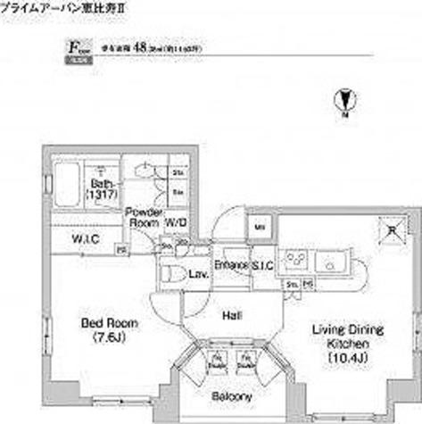 プライムアーバン恵比寿Ⅱ / 1LDK(48.39㎡) 部屋画像1