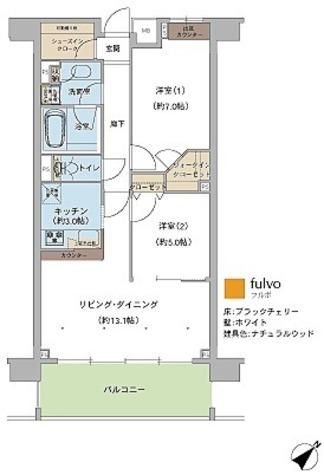 アリーム稲毛海岸 / Eタイプ(65.03㎡) 部屋画像1
