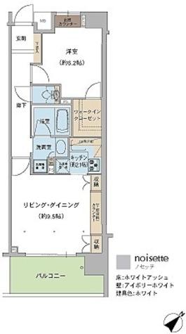 アリーム稲毛海岸 / Gタイプ(48.19㎡) 部屋画像1