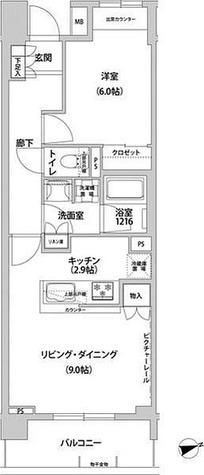 コンフォリア目黒青葉台 / 1LDK(45.47㎡) 部屋画像1
