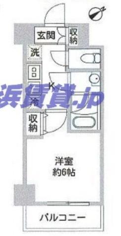 パークフラッツ横濱平沼橋 / 2階 部屋画像1