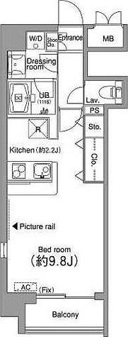 NIKKO APARTMENT HOUSE(ニッコーアパートメントハウス) / ワンルーム(31.38㎡) 部屋画像1