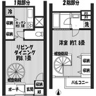 四谷アパートメント / 1LDK(55.81㎡) 部屋画像1