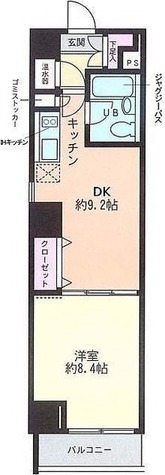 ラ・レジダンス・ド・白金台 / 1LDK(39.33㎡) 部屋画像1