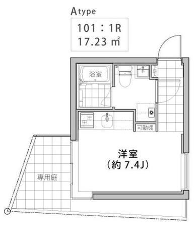 FARE笹塚 / 1階 部屋画像1