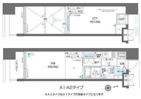 ズーム麻布十番 / Aタイプ(25.98㎡) 部屋画像1