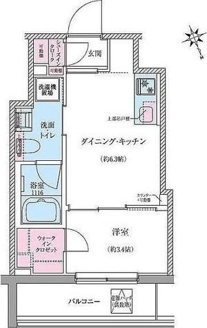 クレヴィアリグゼ世田谷松陰神社前 / 2階 部屋画像1