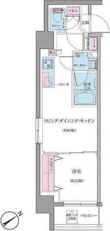 クレヴィアリグゼ世田谷松陰神社前 / Fタイプ(28.54㎡) 部屋画像1
