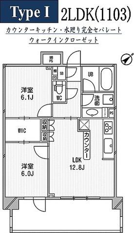 ライオンズシティ白金高輪 / 2LDK(57.49㎡) 部屋画像1