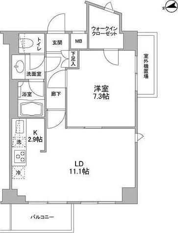 コンフォリア東中野DEUX / 1LDK(49.74㎡) 部屋画像1