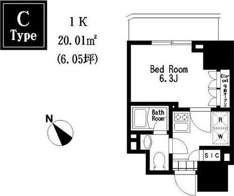 レジディア大森Ⅲ / 1階 部屋画像1