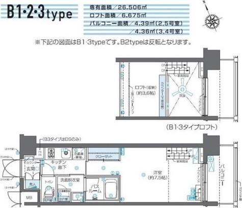 ZOOM芝浦 / 2階 部屋画像1