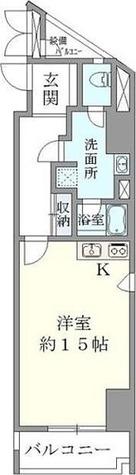 半蔵門 1分マンション / ワンルーム(47.97㎡) 部屋画像1