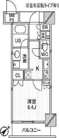新中野 1分マンション / 1K(24.25㎡) 部屋画像1