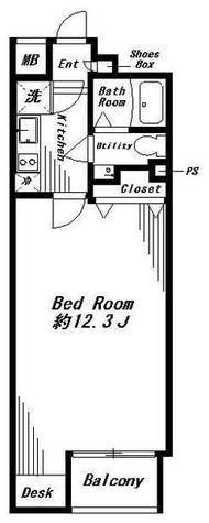 ビバリ-ホームズ代官山 / 3階 部屋画像1