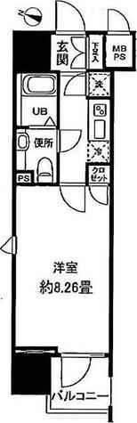 パトリア九段下(旧クレジデンス九段) / 1K(25.47㎡) 部屋画像1